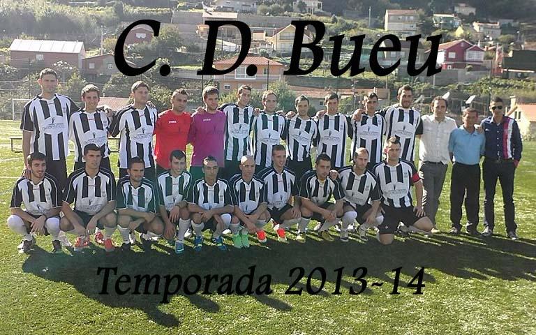 C.D. Bueu, primer visitante de la nueva temporada al Municipal de Mirallo.