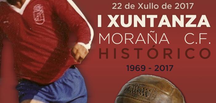 I Xuntanza Moraña C.F. Histórico